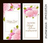 romantic invitation. wedding ... | Shutterstock . vector #394310524