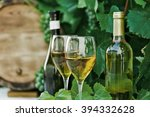 the composition of tartaric... | Shutterstock . vector #394332628