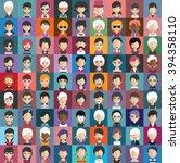 set of avatars | Shutterstock .eps vector #394358110