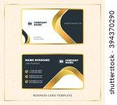 creative golden business... | Shutterstock .eps vector #394370290