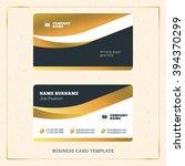 creative golden business... | Shutterstock .eps vector #394370299