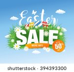 easter sale banner | Shutterstock .eps vector #394393300
