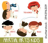 asian martial arts kids.... | Shutterstock .eps vector #394396309