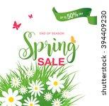 spring sale poster | Shutterstock .eps vector #394409230