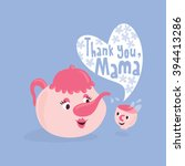 thank you mama greeting card ... | Shutterstock .eps vector #394413286