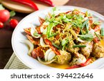 stir fried crab with curry... | Shutterstock . vector #394422646
