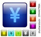 set of color yen sign glass...
