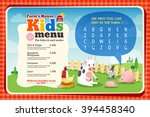 cute colorful kids meal menu... | Shutterstock .eps vector #394458340