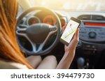 close up hand woman using... | Shutterstock . vector #394479730