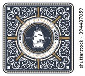 nautical the voyager retro card ... | Shutterstock .eps vector #394487059