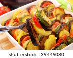 vegetable casserole with... | Shutterstock . vector #39449080