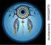 dreams catcher with decorative... | Shutterstock .eps vector #394500970