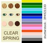 stock vector seasonal color...   Shutterstock .eps vector #394521133