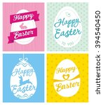set of happy easter card... | Shutterstock . vector #394540450