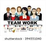 flat design illustration...   Shutterstock .eps vector #394551040