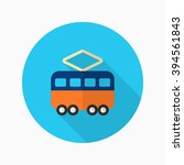 tram icon   vector flat long...   Shutterstock .eps vector #394561843