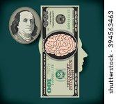 using the brain to make money... | Shutterstock . vector #394563463