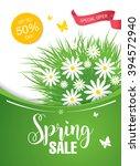 spring sale poster | Shutterstock .eps vector #394572940