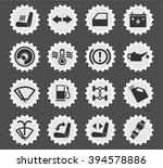 car interface simply symbol for ... | Shutterstock .eps vector #394578886