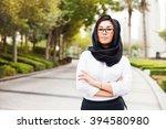 beautiful mixed raced muslim... | Shutterstock . vector #394580980