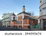 moscow  russia   march 21  2016 ... | Shutterstock . vector #394595674
