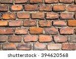 brick wall   Shutterstock . vector #394620568