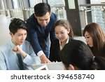 business people discuss or... | Shutterstock . vector #394658740
