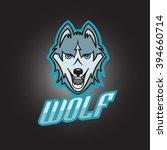 modern professional wolf  logo... | Shutterstock .eps vector #394660714