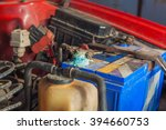 car battery corrosion on the... | Shutterstock . vector #394660753
