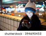 Woman Use Of Cellphone In Toky...