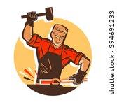 smithy vector logo design... | Shutterstock .eps vector #394691233