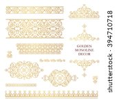 vector set of line art frames ... | Shutterstock .eps vector #394710718