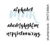 hand drawn vector alphabet.... | Shutterstock .eps vector #394714864