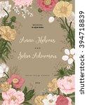 wedding invitation. spring... | Shutterstock .eps vector #394718839