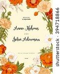 wedding invitation. spring... | Shutterstock .eps vector #394718866