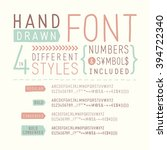 hand drawn font   handwritten... | Shutterstock .eps vector #394722340