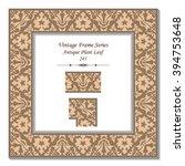 vintage 3d frame   antique... | Shutterstock .eps vector #394753648