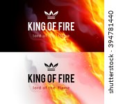 realistic fire flames effect on ... | Shutterstock .eps vector #394781440
