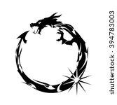 Ouroboros  Black Dragon Eating...