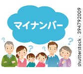 "family with a question to  ""the ... 