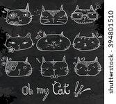 hipster cute cats illustrations ... | Shutterstock .eps vector #394801510