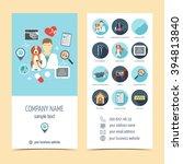 flyer  brochure for vet clinic. ... | Shutterstock .eps vector #394813840