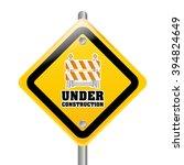 under construction barrier... | Shutterstock .eps vector #394824649