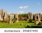 stone forest in kunming  china | Shutterstock . vector #394857490