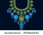 geometric ethnic oriental... | Shutterstock .eps vector #394866430
