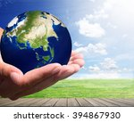 the world is on hold for the... | Shutterstock . vector #394867930