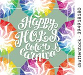 greeting poster   happy holi... | Shutterstock .eps vector #394918180