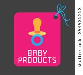 baby products vector logo  sign ... | Shutterstock .eps vector #394935253