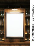 closeup of a blank whiteboard... | Shutterstock . vector #394963870