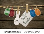 happy easter greeting card or... | Shutterstock . vector #394980190